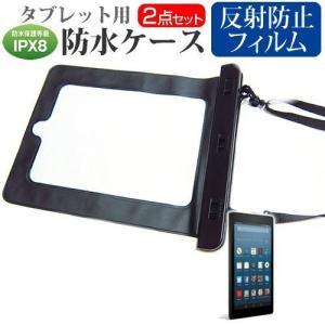 Amazon Fire HD 8 [8インチ(1280x800)]機種で使える【防水ケース と 反射...