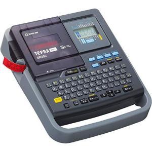 キングジム ラベルライター テプラPRO SR250 ダークグレー mediaearth