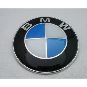 BMW エンブレム 82mm 青 白 ブルー 汎用品|mediaearth
