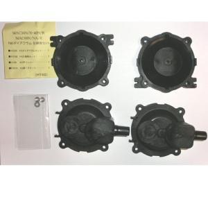 MAC30・40・60N/NA/N6 ダイアフラム・圧縮室セット mediaearth