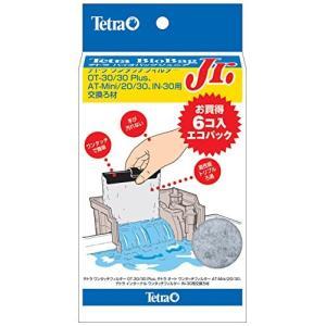 テトラ (Tetra) バイオバッグジュニア お買得6コ入りエコパック|mediaearth