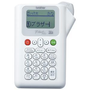 ブラザー工業 ラベルライター P-touch J100 ホワイト PT-J100W mediaearth