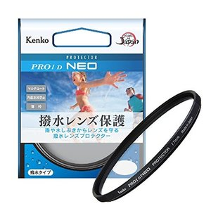 Kenko 49mm 撥水レンズフィルター PRO1D プロテクター NEO レンズ保護用 撥水・防汚コーティング 薄枠 日本製 819425 mediaearth