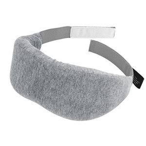 PLEMO アイマスク 立体型 超ソフト 優れる通気性 フィット感 快眠グッズ 男女兼用 睡眠補助 睡眠 旅行に最適 (薄いグレー)|mediaearth