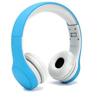 子供専用ヘッドホン ダイナミック密閉型 折りたたみ式 Anble キッズヘッドフォン … (Blue0)|mediaearth