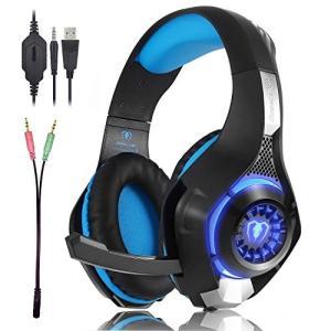 Beexcellent PC ゲーミングヘッドセット 有線 3.5mm ステレオ 騒音隔離伸縮可能マイク付 軽量 ブルー|mediaearth