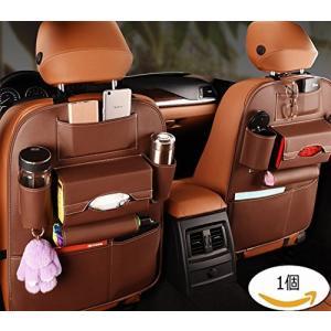 MOEEZE シートバックポケット 車用収納ポケット カー後部座席収納 バッグ 車用キックガード 大容量 多機能 取付簡単 レザー製 収納ボックス 傘|mediaearth