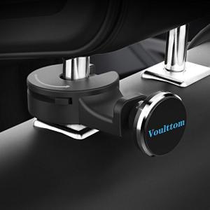 Voulttom ヘットレストホルダー 車 収納 フック タブレット車載ホルダー マグネット式 後部座席用 スマホホルダー Ipad、eReader、|mediaearth