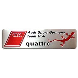 Audi Sport quattro アウディ クワトロ メタル ステッカー エンブレム プレート|mediaearth