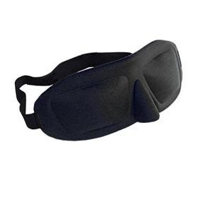 睡眠 アイマスク 立体型 軽量 安眠 アイマスク 圧迫感なし究極の柔らかシルク質感 睡眠 旅行 仮 眠 眼精疲労 疲労回復に最適 耳栓 収納袋付き(黒|mediaearth