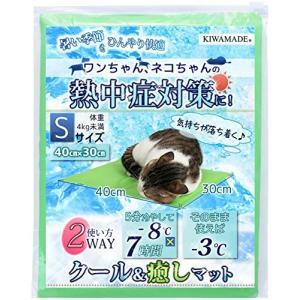 (キワメイド) KIWAMADE 犬 猫 ペット クール&癒し マット 熱中症対策 癒し効果 リラックスグリーン(Sサイズ:体重4kg未満・40cm×|mediaearth