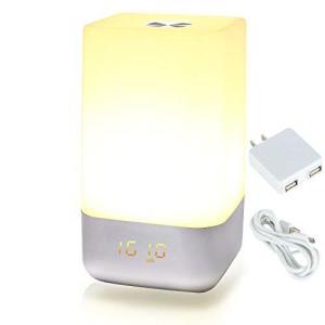目覚まし時計 光 デジタル おしゃれ ボーッとしない 光目覚まし UENO-mono ASASUN 間接照明 LED ベッドサイドランプ USB 充電|mediaearth