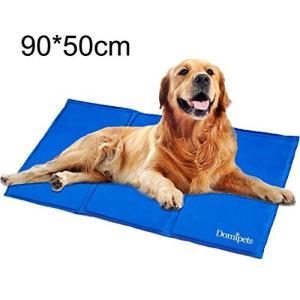 ペットひんやりマット クール 冷え冷えマット 冷感ベッド 犬・猫用冷却シート ペット暑さ対策グッズ 中・大型犬用XL(50*90cm)|mediaearth