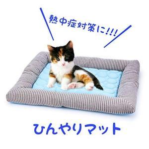 Dopet ペットベッド ペットマット 夏用 ひんやりマット 犬用ベッド マット ペット用 猫用ベッド アイスシルク生地 柔らかい 涼しい 夏対策 ス|mediaearth