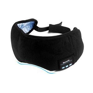 睡眠 アイマスク イヤホン BT音楽 立体型 軽量 安眠 アイマスク 圧迫感なし究極の柔らかシルク質感 仮眠 旅行 眼精疲労 疲労回復に最適 [ブラッ|mediaearth