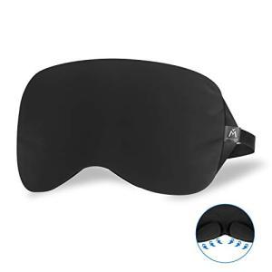 Mavogel アイマスク ノーズパッド付 遮光性抜群 アイマスク 安眠 柔らかい素材 自由調整可能 圧迫感なし 疲労取れ 出張 旅行 収納袋付き|mediaearth