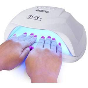 LEDネイルランプ 54 W UVネイルドライヤー LEDランプ ライトネイルゲルランプ マニキュア乾燥機 5タイマー設定 赤外線 自動センサー ネイ|mediaearth