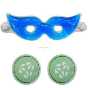 アイマスク 温冷両用 ジェルアイマスク 温熱 ホット クール睡眠アイマスク マッサージビーズ 目の浮腫みやクマ 寝室や旅行中の安眠に最適|mediaearth