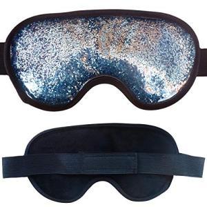 アイマスク 温冷両用 冷 アイマスクジェルアイマスク クール 温熱 ホット睡眠アイマスク マッサージビーズ 目の浮腫みやクマ 寝室や旅行中の安眠に最適|mediaearth