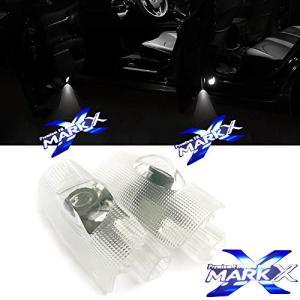 XIUJINGHONG ドアウェルカムライト カーテシランプ レーザーロゴライト 純正交換タイプ 車用ドアランプ 120系130系 トヨタ マークX|mediaearth