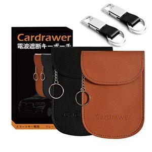 CarDrawer 2枚セット スマートキー用 電波遮断ポーチ 電波完全遮断 最新PU素材 車用 スマートキーケース キーホルダー 車盗難防止 リレー|mediaearth