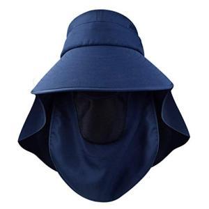 日よけ帽子 heliltd 360度UVカット 紫外線カット 熱中症対策 サンバイザー つば広 フルフェイスカバー付き 4way 通気性が良い 折り畳|mediaearth