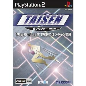 TAISEN(4) ソルジャー|mediakan
