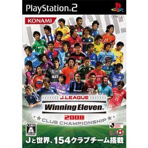 Jリーグウイニングイレブン2008クラブチャンピオンシップ|mediakan