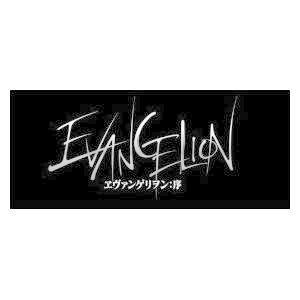 エヴァンゲリヲン:序 (PS2)|mediakan
