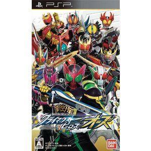 特価!【PSP】仮面ライダークライマックスヒーローズ オーズ|mediakan