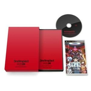 【PSP】 ヱヴァンゲリヲン新劇場版-サウンドインパクト-サウンドトラックEDITION|mediakan