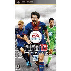 【PSP】FIFA13ワールドクラスサッカー|mediakan