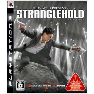 ストラングルホールド (PS3)|mediakan