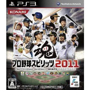 【PS3】プロ野球スピリッツ2011|mediakan