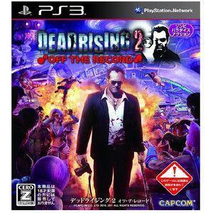 特価!【PS3】デッドライジング2 オフ・ザ・レコード|mediakan