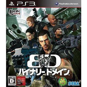 特価!【PS3】 バイナリー ドメイン|mediakan