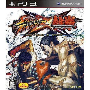 【PS3】STREET FIGHTER ストリートファイター X 鉄拳 通常版|mediakan