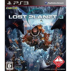 【PS3】LOST PLANET 3(ロストプラネット3) 〈数量限定特典同梱〉|mediakan