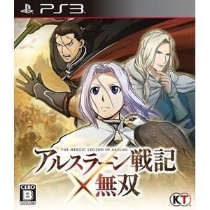 PS3  アルスラーン戦記×無双(初回封入特典付き)|mediakan