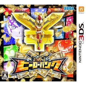 【3DS】ヒーローバンク|mediakan
