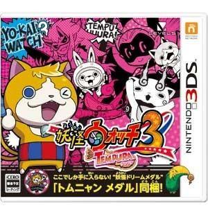 3DS 妖怪ウォッチ3 テンプラTEMPURA (封入特典付)|mediakan