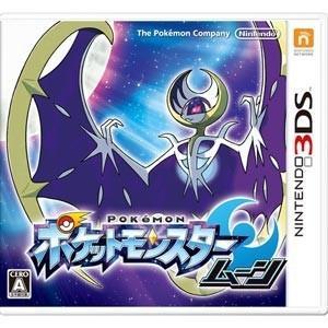3DS ポケットモンスター ムーン|mediakan