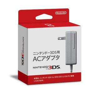 ニンテンドー3DS用 ACアダプタ (3DSLL/DSi兼用)