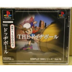 [PS]THE ドッヂボール【SIMPLE1500】|mediakan