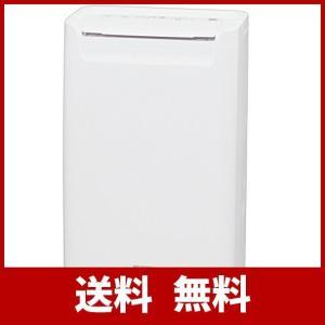 シンプルな操作ボタンで簡単操作ができる衣類乾燥除湿機です。  乾きにくい部屋干しもすばやく乾燥するの...