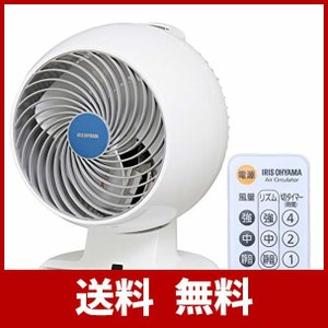 扇風機よりもパワフル送風&静音モード搭載で静かなサーキュレーターです。 直線的なパワフル送風...