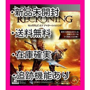 キングダムズ オブ アマラー レコニング  PS3 新品 未開封 ゲーム