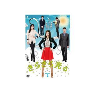 韓国ドラマ きらきら光る DVD-BOX2 代引き不可/同梱...