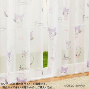 サンリオ クロミ レースカーテン2枚セット 100×176cm SB-518-S 代引き不可/同梱不可|mediaroad1290