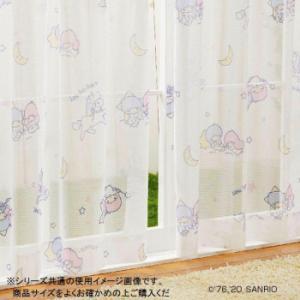 サンリオ キキララ レースカーテン2枚セット 100×176cm SB-520-S 代引き不可/同梱不可|mediaroad1290